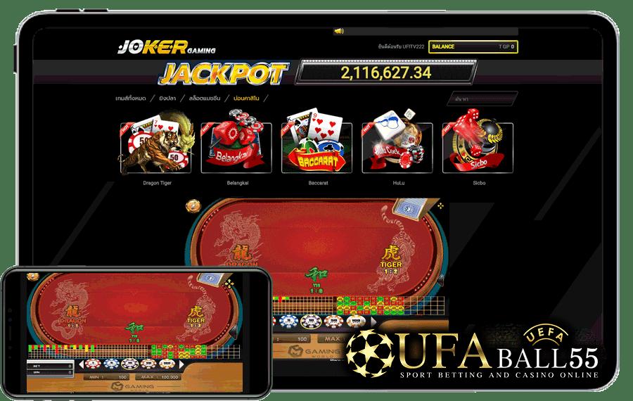 ufabet UFA Joker casino