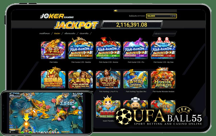 ufabet joker gaming fish shooting game