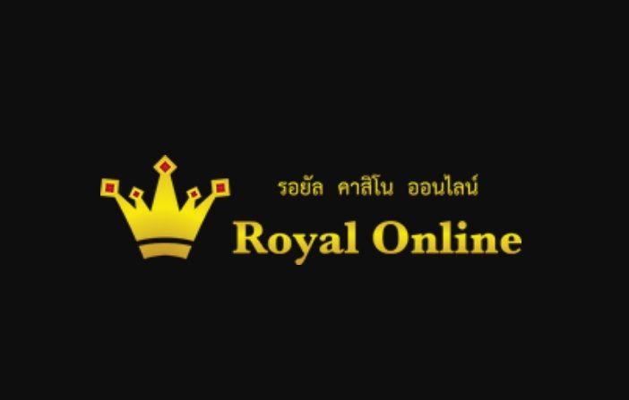 Royal Online V2 จีคลับ